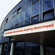 Outdoor signing hoofdkantoor IJmuiden